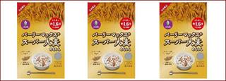 スーパー大麦セット(スーパー大麦のちから×3)