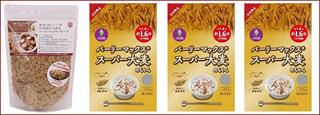 スーパー大麦セット + バーリーマックス®フレーク(スーパー大麦のちから×3、バーリーマックス®フレーク×1)