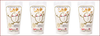 もち麦くんセット(もち麦くん×4袋)